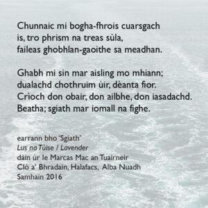 Sgiath / Wing excerpt