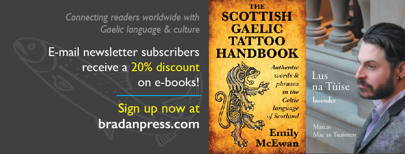 E-book discount for e-mail newsletter subscribers!