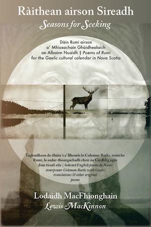 Raithean airson Sireadh / Seasons for Seeking cover