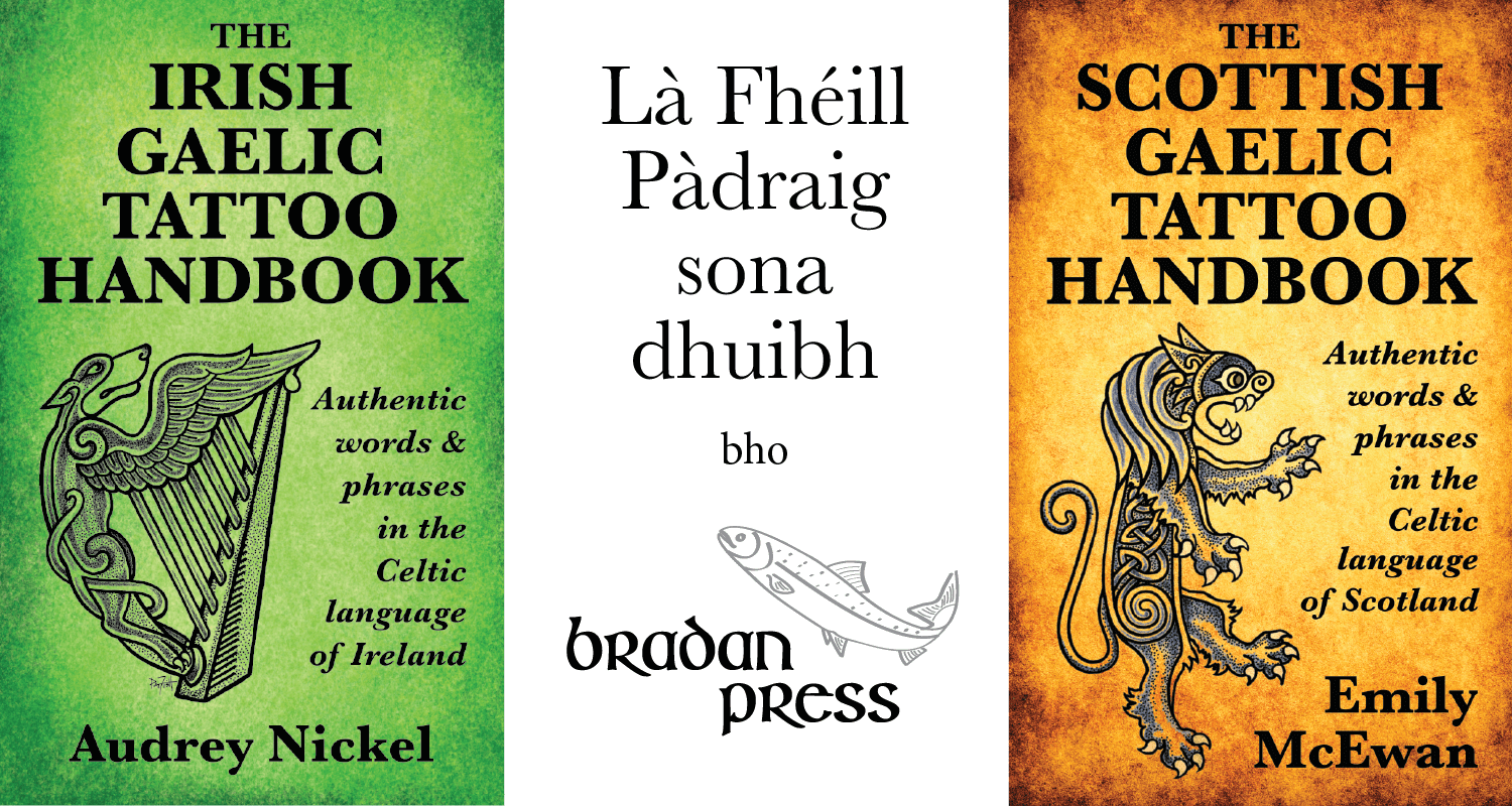 Happy St. Patrick's Day from Bradan Press
