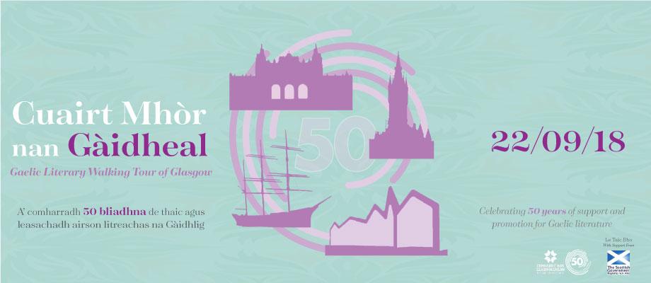 Comhairle nan Leabhraichean / Gaelic Books Council 50th Anniversary