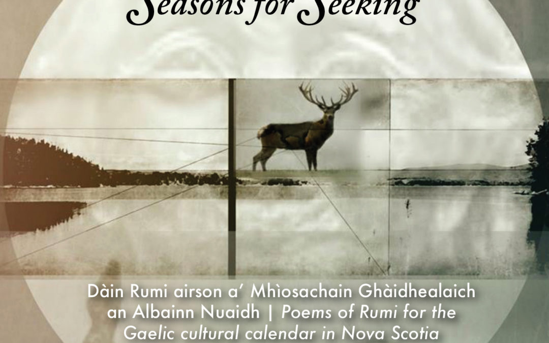New Audiobook: Ràithean airson Sireadh / Seasons for Seeking by Lodaidh MacFhionghain