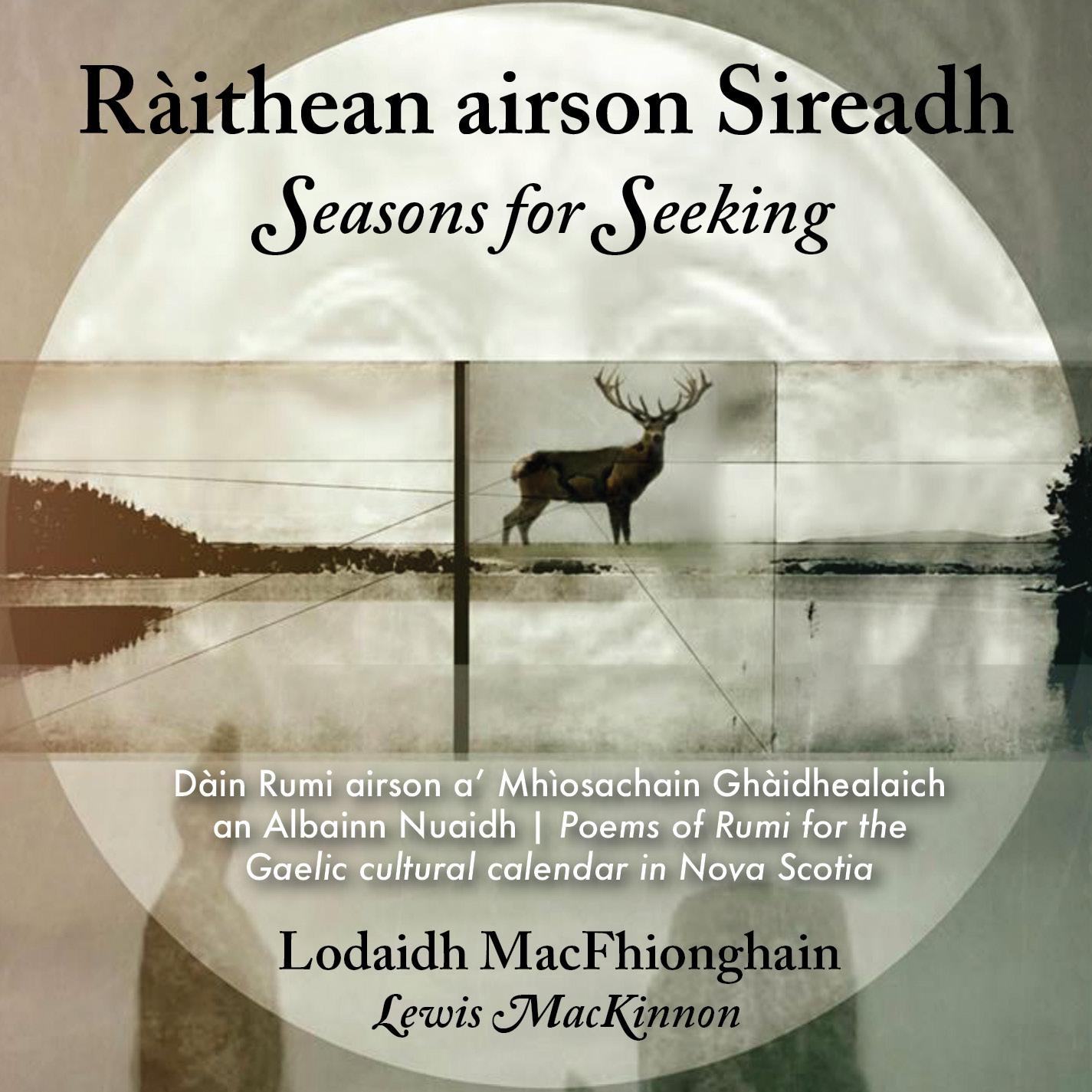 Ràithean airson Sireadh / Seasons for Seeking Audiobook
