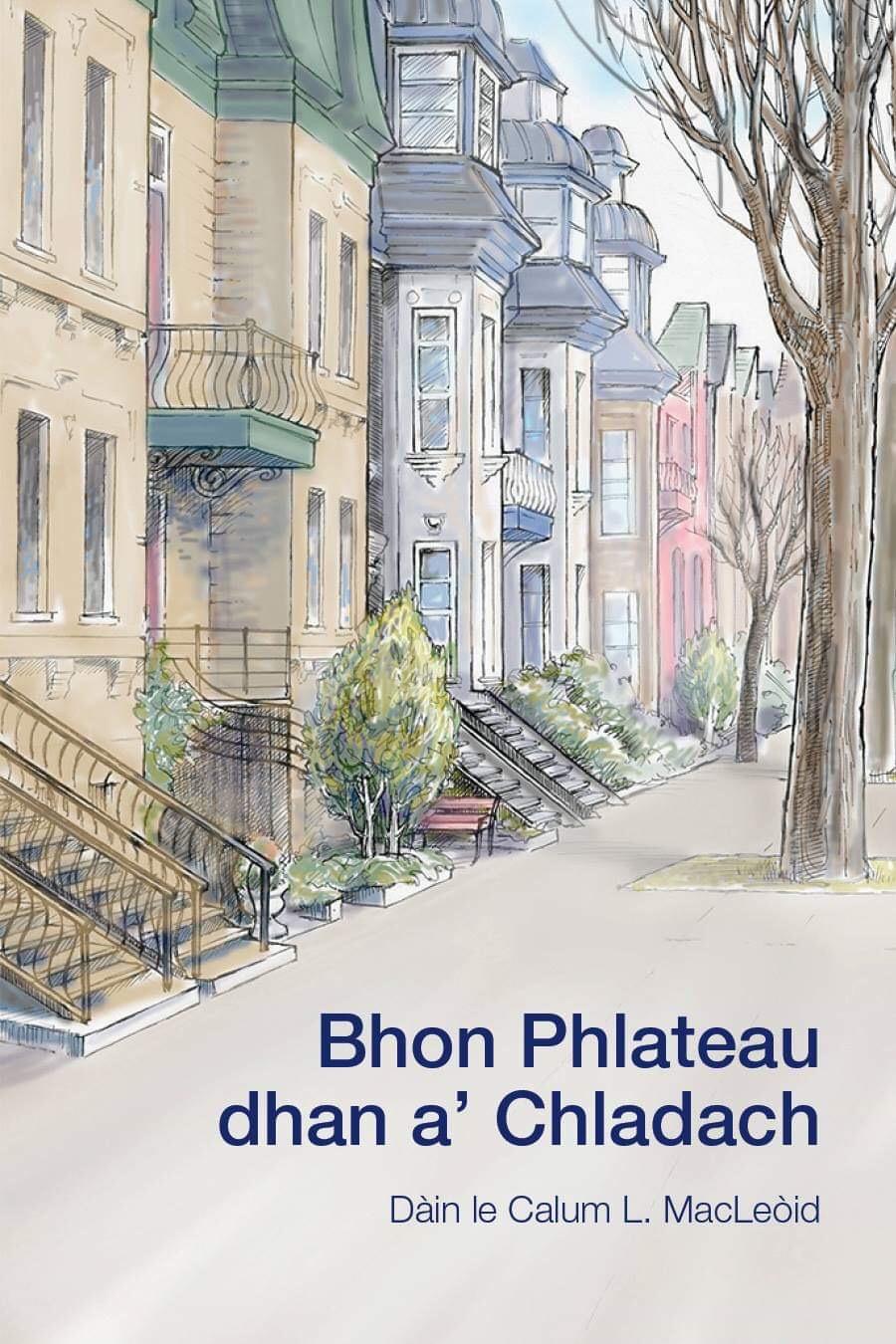 Bhon Phlateau dhan a' Chladach cover