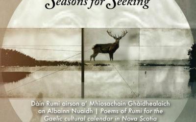 Ràithean airson Sireadh / Seasons for Seeking Now Available on Bandcamp!