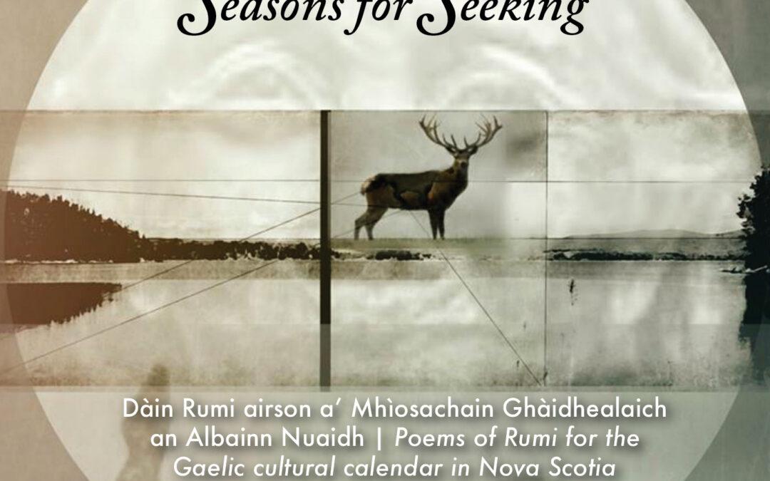Free Gaelic Poetry Audio Track!
