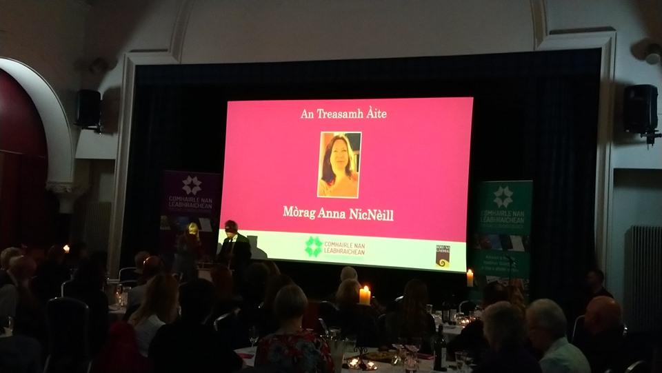 Donald Meek Award 3rd place to Mòrag Anna NicNeill