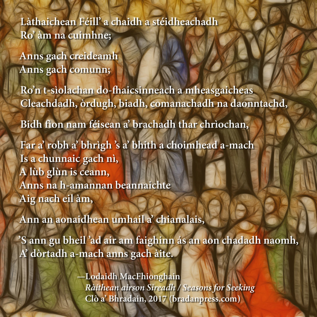 Gaelic Poetry: All Saint's Day