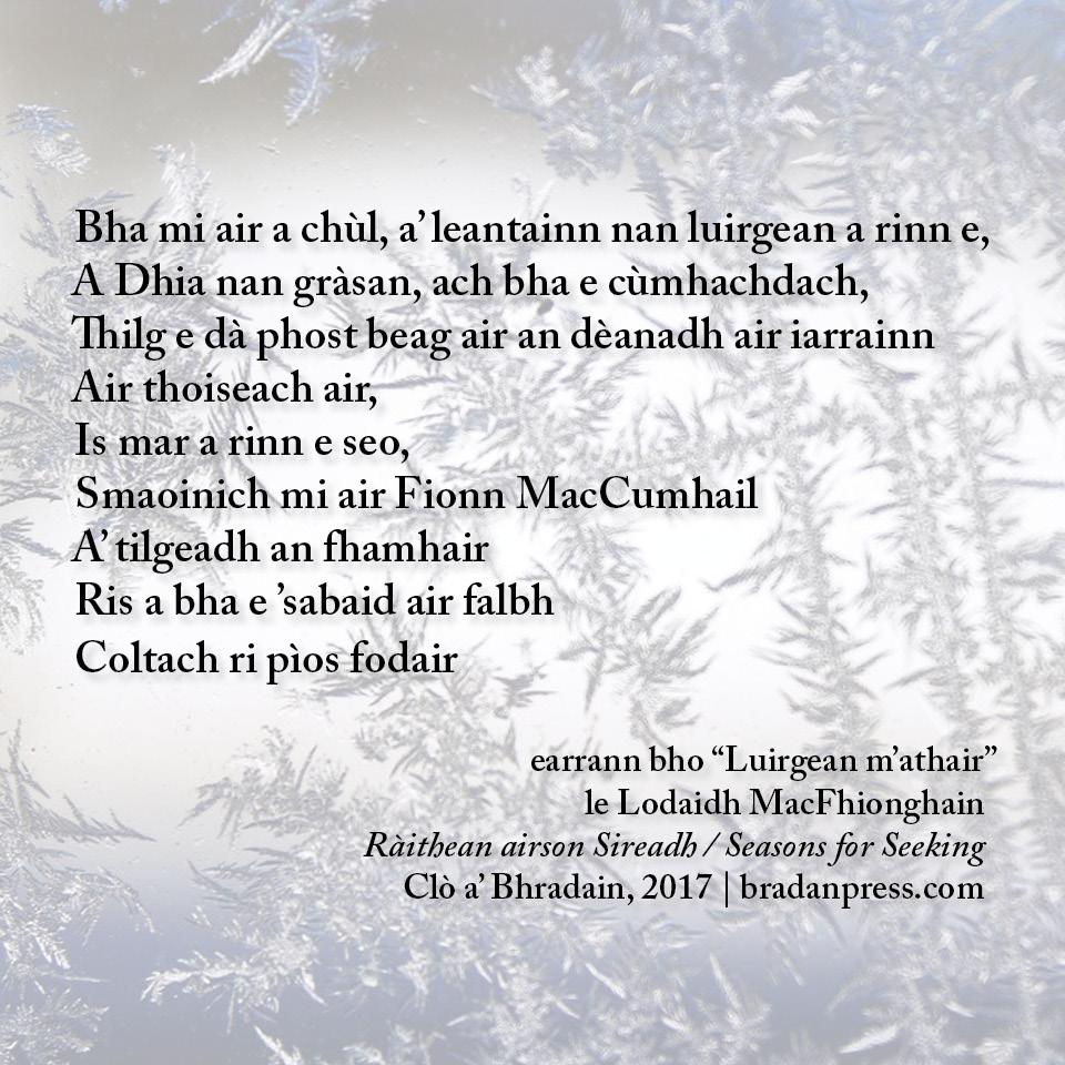 Gaelic Poetry Excerpt: LUIRGEAN M'ATHAIR