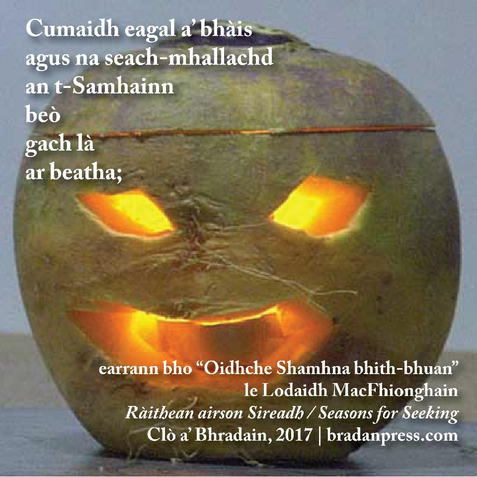 Raithean Perpetual Halloween poem graphic