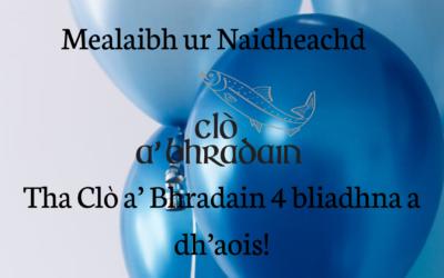 Happy Fourth Birthday to Bradan Press!