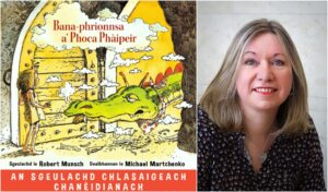 BOOK LAUNCH: The Paper Bag Princess in Scottish Gaelic - Bana Phrionnsa a' Phoca Phàipeir