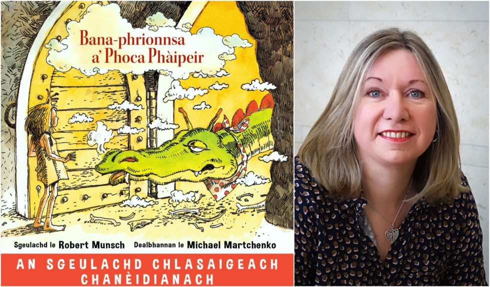 BOOK LAUNCH: The Paper Bag Princess in Scottish Gaelic – Bana Phrionnsa a' Phoca Phàipeir
