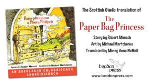 Bana-phrionnsa a' Phoca Phàipeir - The Paper Bag Princess in Scottish Gaelic (ENGLISH)
