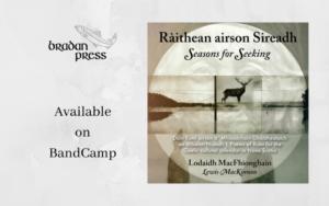Support Bradan Press on Bandcamp Friday - 5 Mar 2021