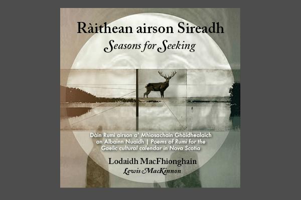 Ràithean airson Sireadh / Seasons for Seeking Audiobook cover