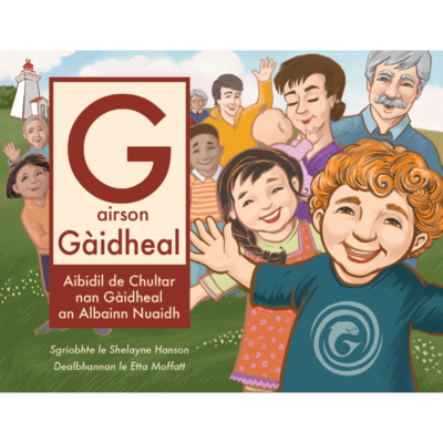 G airson Gàidheal book cover