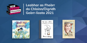 Gaelic Literature Awards 2021 Shortlist: Anna Ruadh